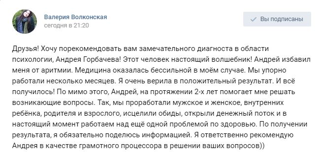 volkonskaya_v_2016_08_10